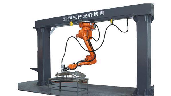机器人三维qie割机