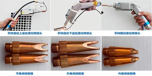 手持式激guang焊接机的优势和ying用领yu